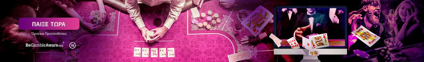Online Poker Banner