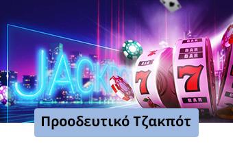 Casino Guide 3