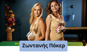 Casino Guide Image 1
